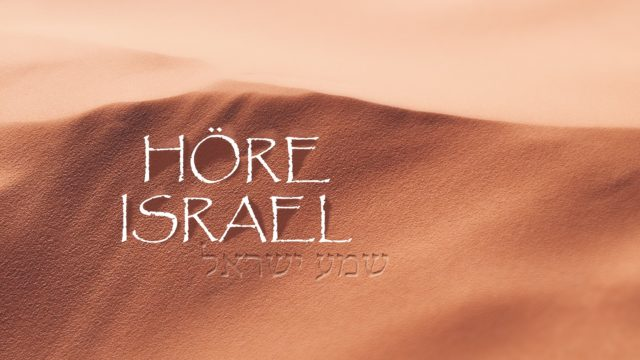 Image of Höre Israel (Ein ausführliches Studium von 5. Mose)
